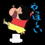 Crayon Shin-Chan Klistermärke 5