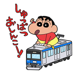 クレヨンしんちゃんステッカー 17