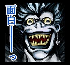 Death Note Sticker 9