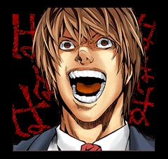 Death Note Sticker 13