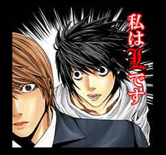 Death Note Sticker 21