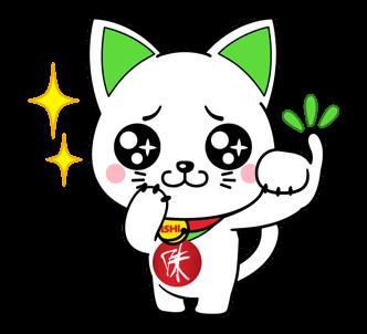 Oishi Neko Abțibilduri 16