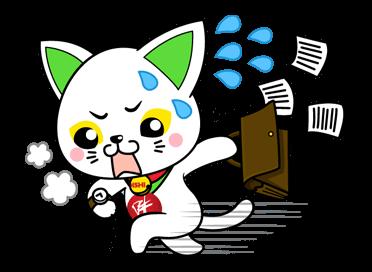 Oishi Neko Abțibilduri 4