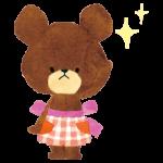 La etiqueta School Bear 2