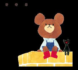 The Bears School Sticker 3