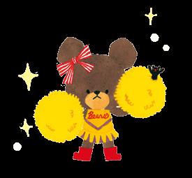The Bears School Sticker 4