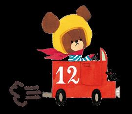 The Bears School Sticker 18