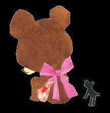 The Bears School Sticker 21