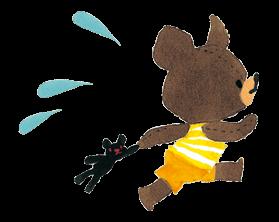 The Bears School Sticker 26