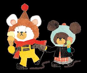 The Bears School Sticker 35