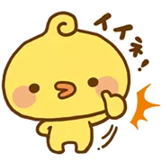Piyomaru Sticker 6