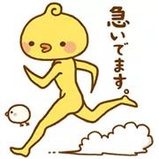 Piyomaru Sticker 7