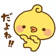 Piyomaru Sticker 8