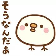 Piyomaru Sticker 9