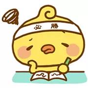 Piyomaru Sticker 19