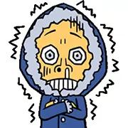 Hacker Boy Sticker 29
