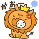 Yarukizero Sticker 18
