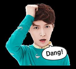 EXO Special Edition Sticker 20