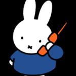 Miffy autocolant 2