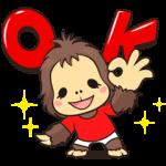 Орангутанг наклейки 4