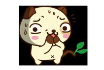 Panda Pas naljepnica 18
