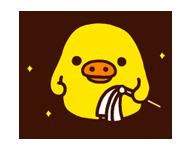 Rilakkuma Xmas New Year Sticker