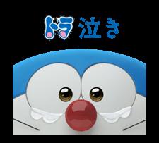Stand By Me Doraemon matrica 9