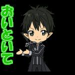 ПЕРЕМЕЩЕНИЕ! Sword Art Online Наклейки 1