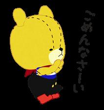 TINY☆TWIN☆BEARS Stickers 10
