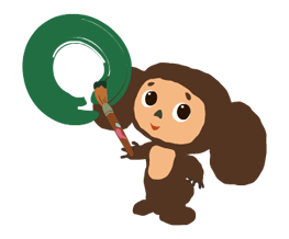 Stickers Cheburashka 9