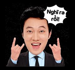 SO JI SUB Special Edition Sticker 12