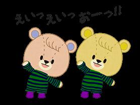TINY☆TWIN☆BEARS Stickers 13