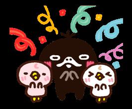 Kamonohashikamo Stickers 13