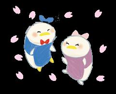 Disney Tsum Tsum Moves (Sakura Style) Stickers 14