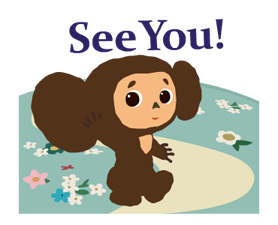 Stickers Cheburashka 17