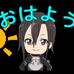 ПЕРЕМЕЩЕНИЕ! Sword Art Online Наклейки 2