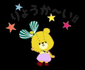 TINY☆TWIN☆BEARS Stickers 2