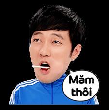 SO JI SUB Special Edition Sticker 21