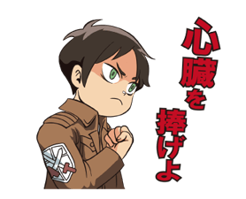 Attack on Titan Stickers 22