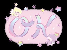 Kis ikercsillag: álmodozó matricák 14
