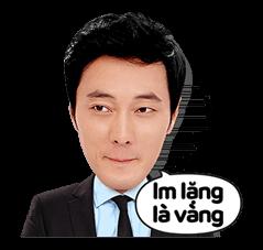 SO JI SUB Special Edition Sticker 3