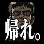 Stickers Evangelion 3