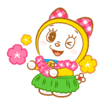 Déménagement d'été de vacances de Doraemon 4