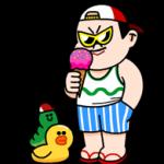 caracteres de linha - Feliz Adesivos Férias 4