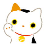 Kutsushita Nyanko Наклейки 4