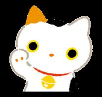 Kutsushita Nyanko Stickers 4