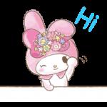 ਮੇਰੀ ਮੈਲੋਡੀ: ਤੁਹਾਡੇ ਲਈ ਬਹੁਤ Cute! ਸਟਿੱਕਰ 5