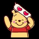 Winnie the Pooh Balloons Stickers Speech 5