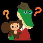 Cheburashka Stickers 4