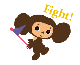 Stickers Cheburashka 8